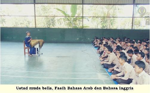 SISWA SISWA SMP 4 PAKEM SEHARI BERSAMA  USTAD ABDU RIZAL AZHAR